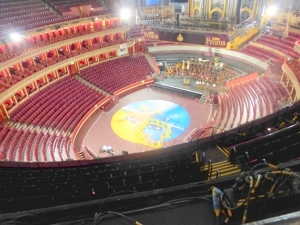 royalalberthall_int_from upper_london_sept2015