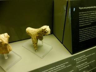 Panther, 900 B.C., Cycladic Museum, Athens.