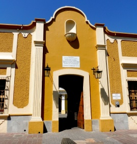 pantaleon_entrance_tlaquepaque